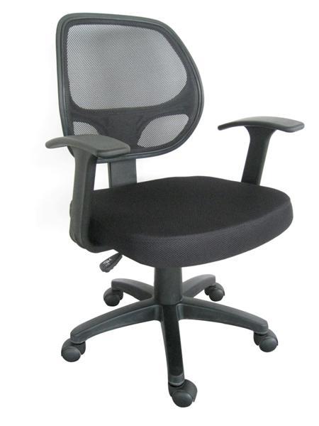 OF-0219 karfás forgószék fekete, hálós támla és ülés